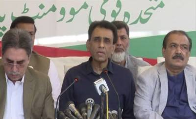 MQM strongly reacts over former President Pervaiz Musharraf death penalty verdict