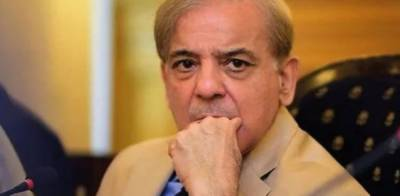 Opposition leader Shahbaz Sharif faces the worst embrassing blow from the NAB