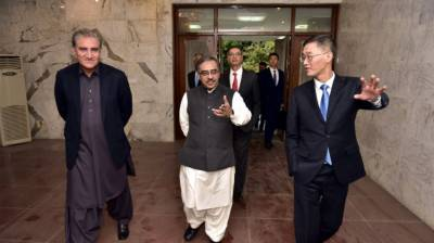 Pakistan Foreign Minister Shah Mehmood Qureshi accepts Chinese government offer