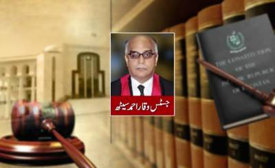 PHC CJ Waqar Seth who wrote controversial judgement against Pervaiz Musharraf breaks silence over criticism against him