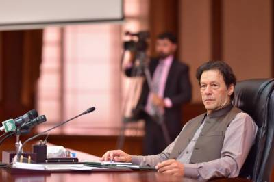 PM Imran Khan strongly react against the detailed verdict against former president Pervez Musharraf high treason case