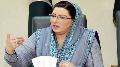 PTI government reveals plan after former President Pervaiz Musharraf death penalty verdict