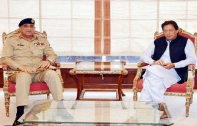 Pakistan Army Chief held important meeting with the PM Imran Khan