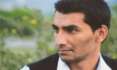 Pakistani University Professor awarded death penalty over blasphemy charges