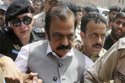 PML N leader Rana Sanaullah faces another blow from the Drugs Court