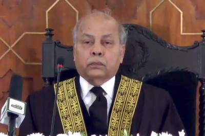 Who was the most special guest at the oath taking ceremony of the new Chief Justice of Pakistan?