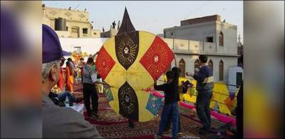 Ban on celebrating Basant, Punjab government takes important decision