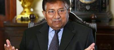 International Justice Chambers strongly reacts over Pakistani former President Pervaiz Musharraf death penalty verdict