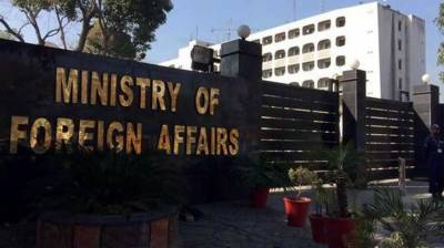 Pakistan Foreign Office responds over media reports of change in visa policy for IOK Residents