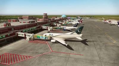 Allama Iqbal International Airport Lahore Runway closed: CAA