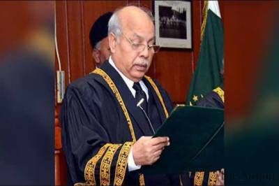 CJP Justice Gulzar Ahmed announced his first verdict as Chief Justice of Pakistan