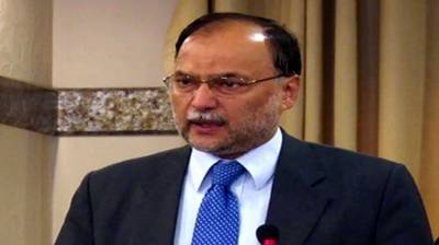 Former Interior Minister Ahsan Iqbal arrested on corruption charges