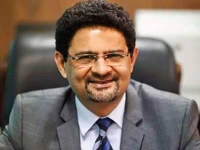 IHC announced verdict against Miftah Ismail in LNG case