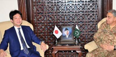 Japanese PM Shinzo Abe special advisor held important meeting with Pakistan Army Chief