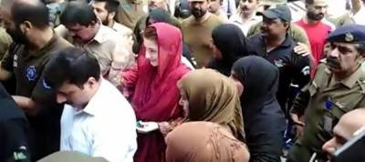 New developments reported over Maryam Nawaz Sharif ECL case in Lahore High Court
