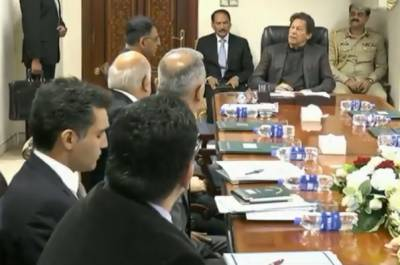 PM Imran Khan holds important high profile meeting in Islamabad
