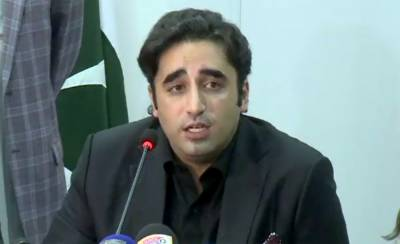 PPP Chairman Bilawal Bhutto Zardari throws a challenge to the PTI government