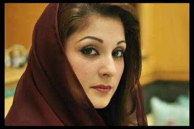 PTI government makes important announcement regarding Maryam Nawaz Sharif