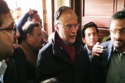 Former Interior Minister Ahsan Iqbal faces yet another blow from the Accountability court