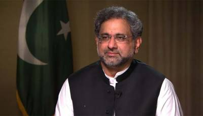 Former PM Shahid Khaqan Abbasi to be shifted to hospital from the jail on medical grounds