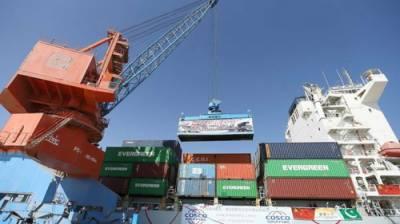GWADAR Smart Port to earn $300 billions for Pakistan under CPEC, reveals stunning report