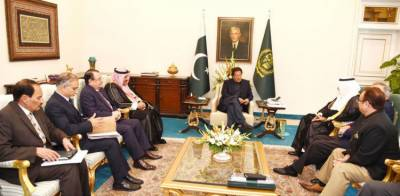 High profile Saudi Arabia's delegation held important meeting with PM Imran Khan