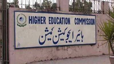 Higher Education Commission launches a new initiative for the degrees verification