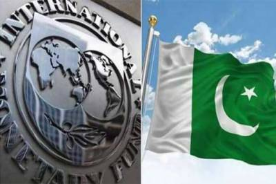 IMF released new report on Pakistan economy and it's encouraging