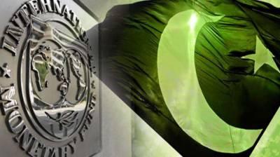 IMF warns Pakistan against blacklisting at FATF