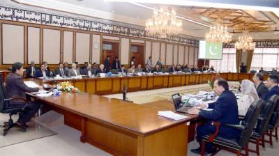 Key meeting of Council of Common Interests take important decisions