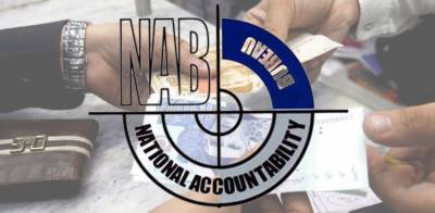 NAB summons seven high profile figures in assets beyond income case