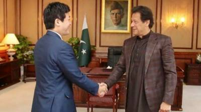 Pakistan and Japan inch closer further on the bilateral front