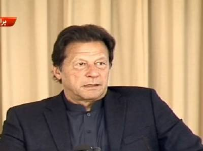 PM Imran Khan launched new Pakistan Post remittance scheme for overseas Pakistanis
