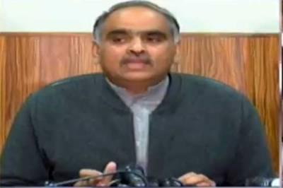 ANF top officials break silence over bail of Rana Sanaullah