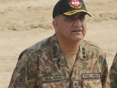 COAS General Qamar Javed Bajwa paid homage at Quaid e Azam tomb