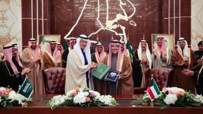 Kuwait and Saudi Arabia ink historic agreement
