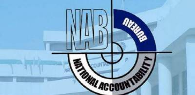 NAB claims recovery of Rs 153 billion from corrupt elements