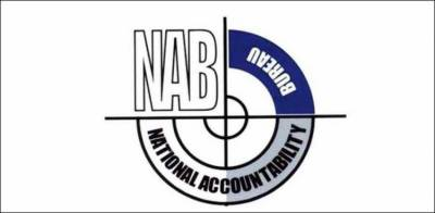 NAB launches high profile inquiry against top government bureaucrat