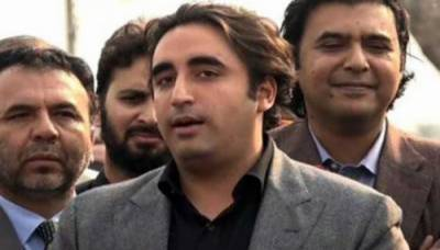 NAB takes a strong exception to the PPP Chairman Bilawal Bhutto Zardari statements cum threats