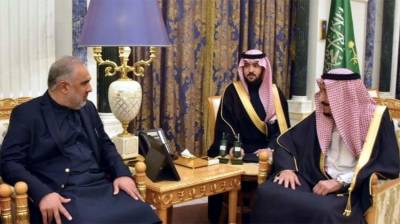 Saudi Arabia King Salman message for Pakistanis and the Kashmir cause