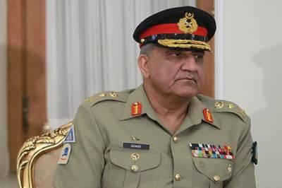 COAS General Qamar Bajwa extension case, PTI government takes the important decision