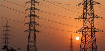 Electricity Prices increased yet again significantly in Pakistan