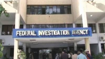 FIA team raids PML N Main Secretariat in Lahore Model Town
