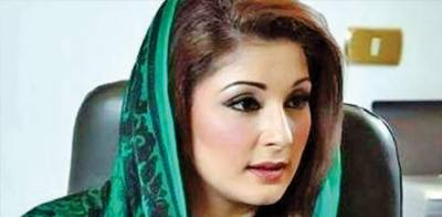 Maryam Nawaz Sharif faces another setback over the ECL name removal case