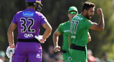Pakistani fast bowler with a BKT Golden Cap faces a worst blow in the Big Bash League