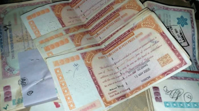 Rs 240 billion withdrawn from Central Directorate of National Savings over Rs 40,000 prize bonds