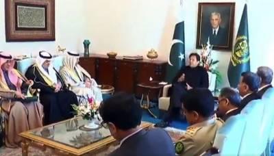 Saudi Arabia FM held important meeting with Pakistani PM Imran Khan in Islamabad