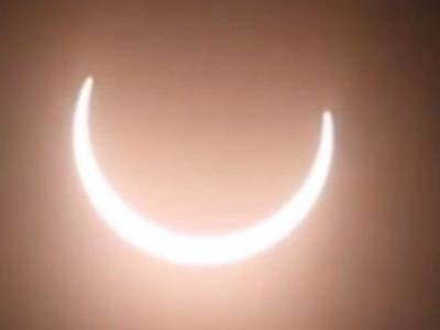 The last solar eclipse of for the year 2019 descends upon Pakistan