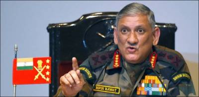 Indian Army Chief General Bipin Rawat gets an embarassing snub from inside India