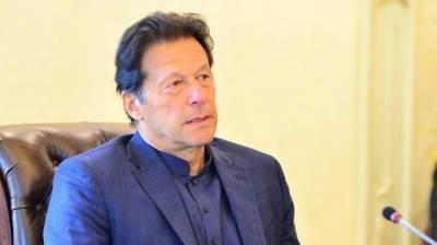 Pakistan PM Imran Khan promises a big news for the business community